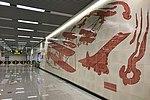 Mural at Xinzheng International Airport station.jpg