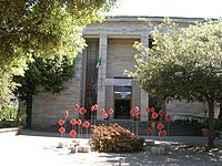 Museo archeologico di Paestum WLM 065.JPG