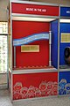 Music In The Air - Bardhaman Science Centre - Bardhaman 2015-07-24 1474.JPG