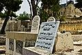 Muslim cemetery Bethlehem 02.jpg