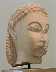 NAMA Head of a Kouros