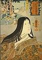 NDL-DC 1306545 Utagawa Kuniyoshi crd.jpg