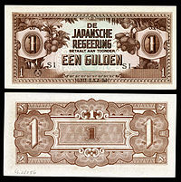 NI-123-Netherlands Indies-Japanese Occupation-1 Gulden (1942).jpg