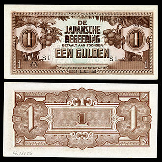 Japanese occupation of the Dutch East Indies - Netherlands Indian Gulden – the Japanese occupation currency