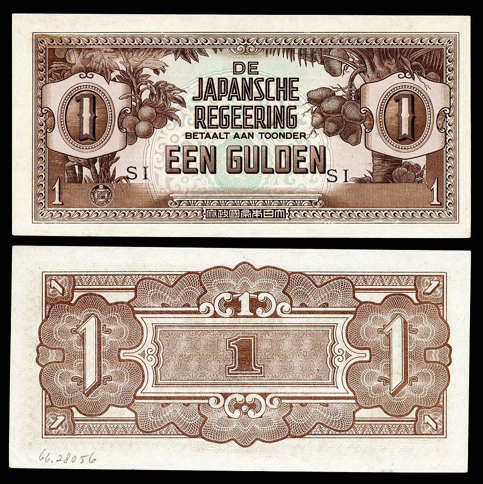 NI-123-Netherlands Indies-Japanese Occupation-1 Gulden (1942)