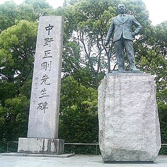 Seigō Nakano - Seigō Nakano statue located in Fukuoka City, Japan.
