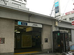 Nakanoshinbashi-Station-2005-6-12 1.jpg