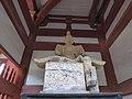 Nangū Taisha shrine , 南宮大社 - panoramio (13).jpg