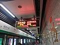 Nanjing Metro Line3 SEU Jiulonghu Campus Station.jpg