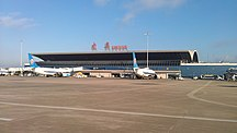 Наньнин Усюй (аэропорт)