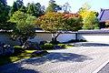 Nanzen-ji, Hojo Teien (Garden) -1 (November 2008) - panoramio.jpg