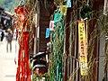 Narai, Shiojiri, Nagano Prefecture 399-6303, Japan - panoramio.jpg