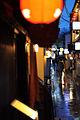 Narrow streets of historical part of Kyoto at a rainy city night.jpg