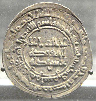 Islamic dynasties of Iran - Image: Nasr II Samarqand coin 921 922