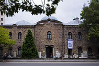 National Archaeological Museum Sofia, Bulgaria (Entrance).jpg