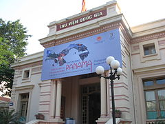 National Library of Vietnam.JPG