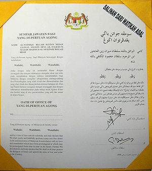 Yang di-Pertuan Agong - Oath of Office of His Majesty, the XIII Yang di-Pertuan Agong. Courtesy of the office of the Keeper of the Rulers' Seal, Conference of the Rulers of Malaysia.