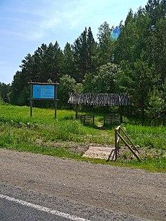 Chebulinsky District District in Kemerovo Oblast, Russia