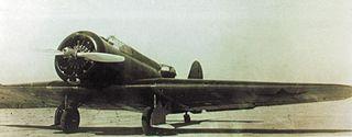 Kharkiv KhAI-5