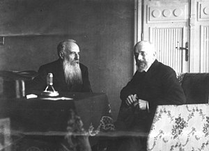 Nikola Pašić - Pašić with the Greek Prime Minister, Eleftherios Venizelos, in 1913