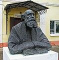 Nikolai Fedorov monument at Borovsk, Kaluga.jpg