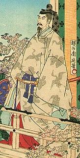 Emperor Nintoku Emperor of Japan