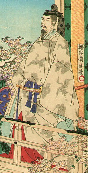 Emperor Nintoku - Image: Nintoku tennō detail
