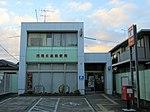 Nishio Eiraku Post office.jpg