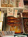 Nishki market in Kyoto - salted products 2.JPG