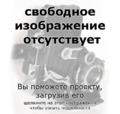 No-free-image-ru-(photo).png