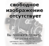 No-free-image-ru-(photo).png