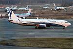 NordStar, VQ-BDW, Boeing 737-8K5 (26582623875).jpg