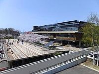 Noshiro City Hall and Sakura Terrace 20170421a.jpg