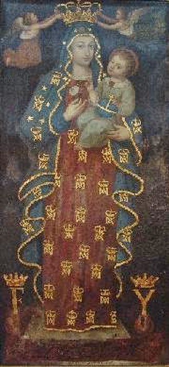Gate of the Ears - Painting of the Nuestra Señora de la Rosa (Our Lady of the Rose) which was placed in the gate, it see clearly the initials of Catholic Monarchs to both sides of the virgin and the rose in her hand. Currently is located in the Museum of Fine Arts of Granada.