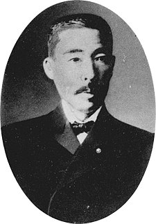 Ogata Masanori, Director of the College of Medicine at Imperial University of Tokyo.jpg