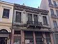 Old Athens. Ermou st. - panoramio.jpg