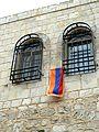 Old Jerusalem The Armenian Patriarchate street Flag of Armenia.jpg