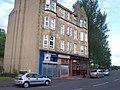 Old Stag Inn - geograph.org.uk - 1707184.jpg