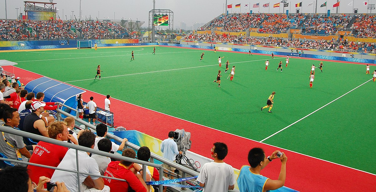 Olympic Green Hockey Field