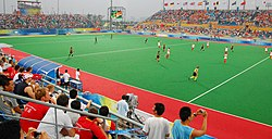 Olympic Green Hockey Field.jpg