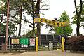 Omiya park zoo 001.jpg