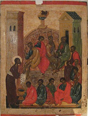 Foot washing - Orthodox icon of Christ washing the feet of the Apostles (16th century, Pskov school of iconography).