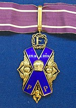 Order of Bishop Platon 2nd class badge (Estonian Apostolic Orthodox Church) - Tallinn Museum of Orders.jpg