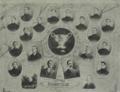 Ottawa I.H.C. 1899 CAHL champions.png