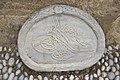 Ottoman gravestone Rhodes.jpg