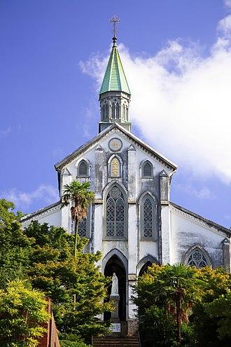 Hidden Christian Sites in the Nagasaki Region - Ōura Cathedral