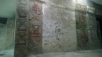 Ovedc Teotihuacan 18.jpg
