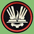 Oznaka wojsk inżynieryjnych.JPG