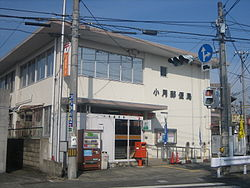 Ozuki post office 55022.JPG
