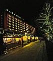 Pörtschach Johannes-Brahms-Promenade Parkhotel Stiller Advent 02122011 4072.jpg